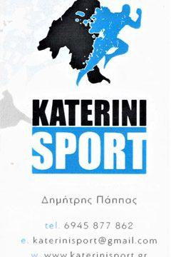 ΠΑΠΠΑΣ - KATERINI SPORT