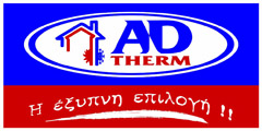 adtherm-logo-2019